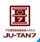 JU-TAN7