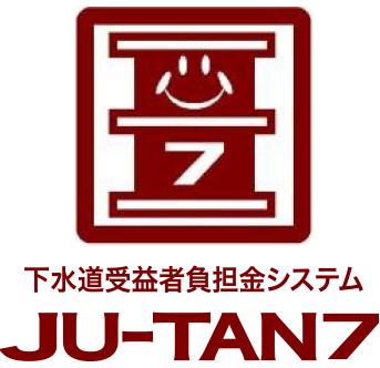 下水道受益者負担金システムJU-TAN7